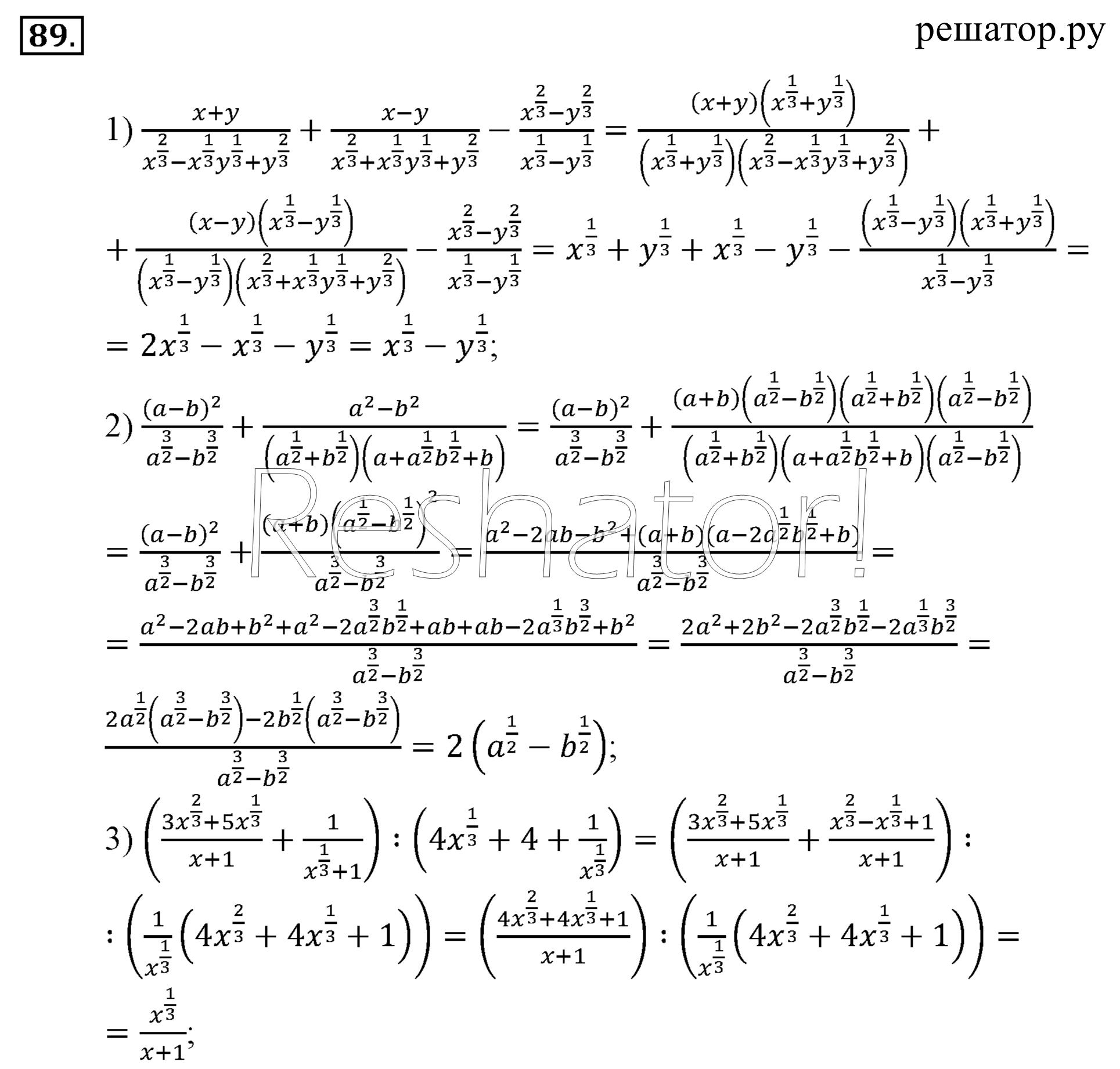 проверь себя алгебра 10 класс алимов стр 114