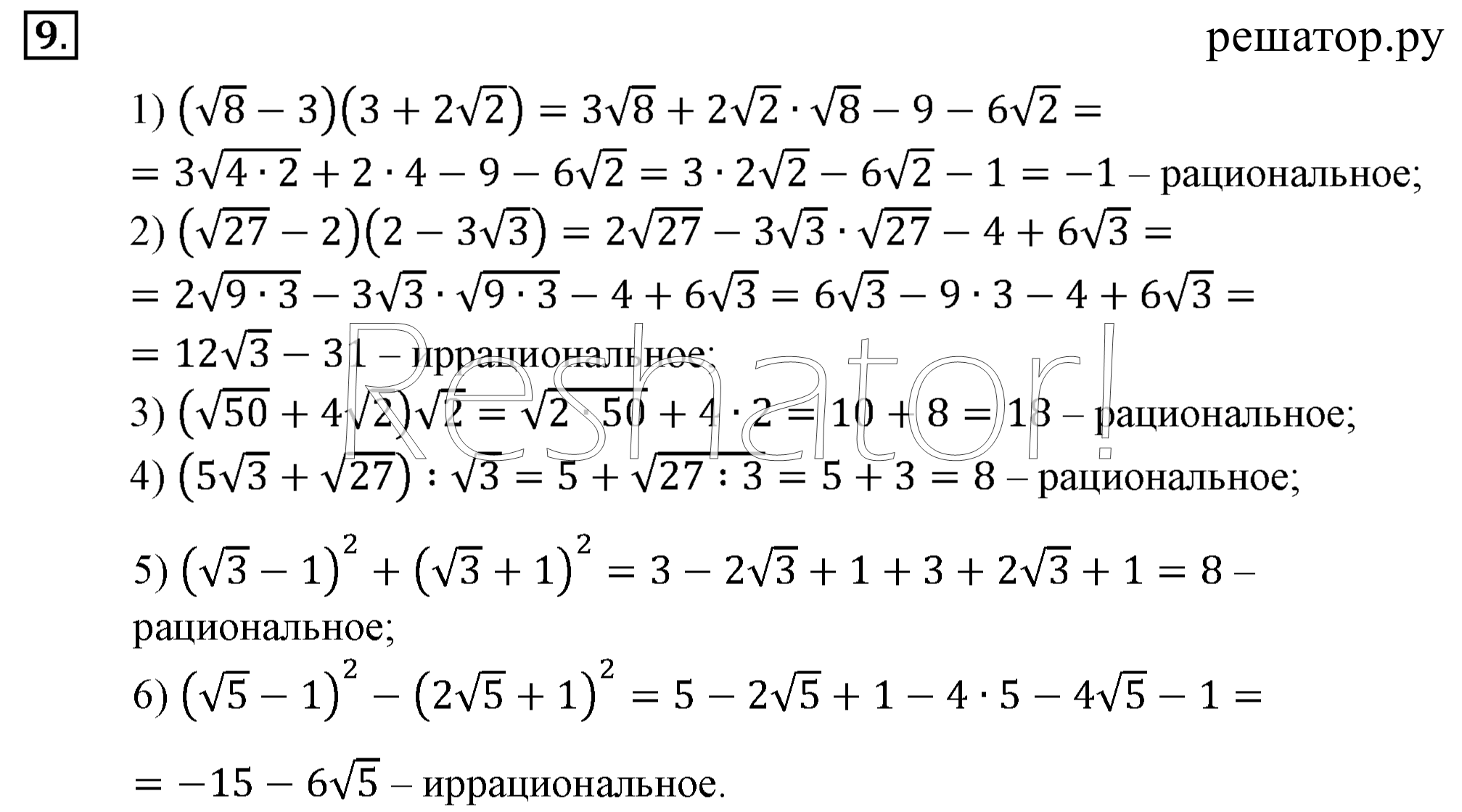 Учебники по алгебре и началам математического анализа страница 1.