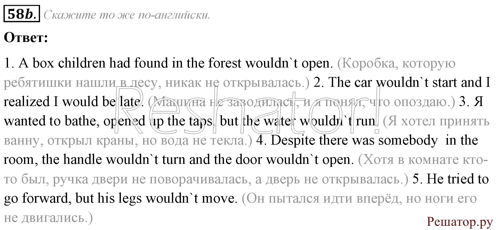 по английскому 2019 баранова гдз михеева афанасьева