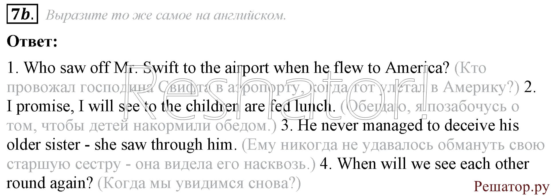 По англ.яз.5кл.1ч.,афанасьева,михеева,баранова гдз